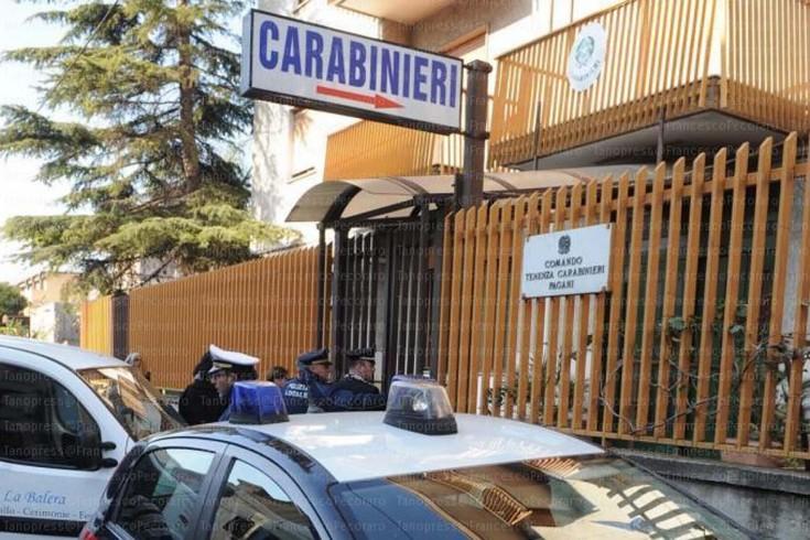 Pagani, pregiudicato in manette per furto - aSalerno.it