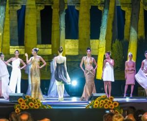 Paestum Couture