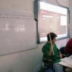 Giornata dello Studente - Liceo Da Procida