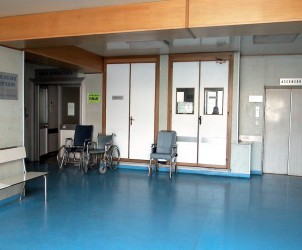 SAL - ospedale cava dei tirreni