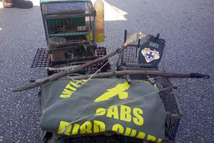 L' Enpa sequestra trappole per la cattura di animali protetti - aSalerno.it