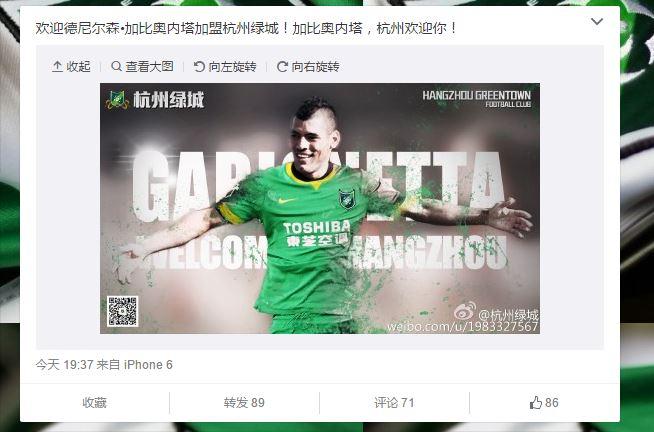 Ufficiale: Gabionetta lascia il granata, giocherà nel Hangzhou Greentown - aSalerno.it