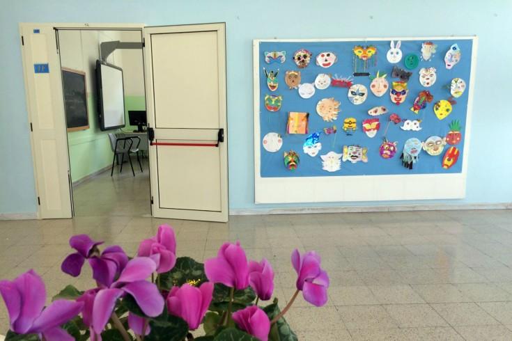 Scuola, al via l'assistenza specialistica per gli studenti con disabilità - aSalerno.it