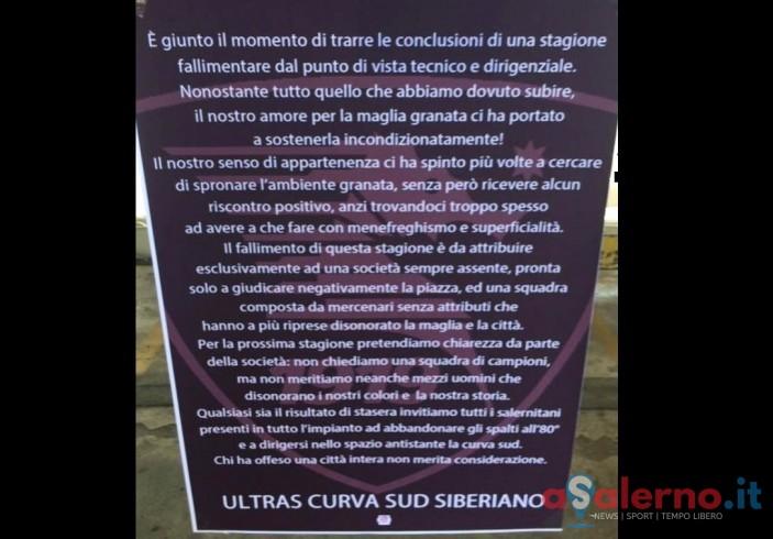 """Orgoglio granata, il messaggio della Curva Sud ai tifosi: """"Diamo insieme un segnale"""" - aSalerno.it"""