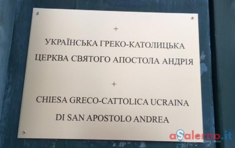 Domenica apre la prima Chiesa ucraina nel centro storico di Salerno - aSalerno.it