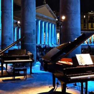 Polo Regionale - pianoforti pianocity