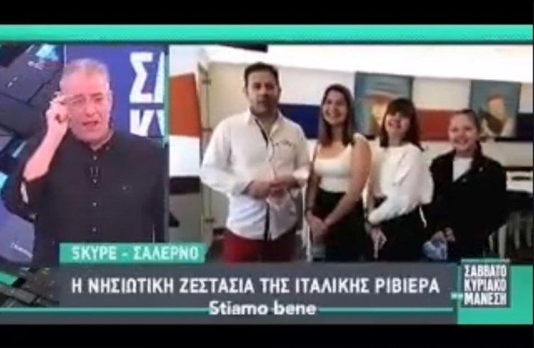 Un bellissimo spaccato di Salerno, la famiglia del ristorante Mythos intervistata da una tv nazionale Greca – VIDEO - aSalerno.it