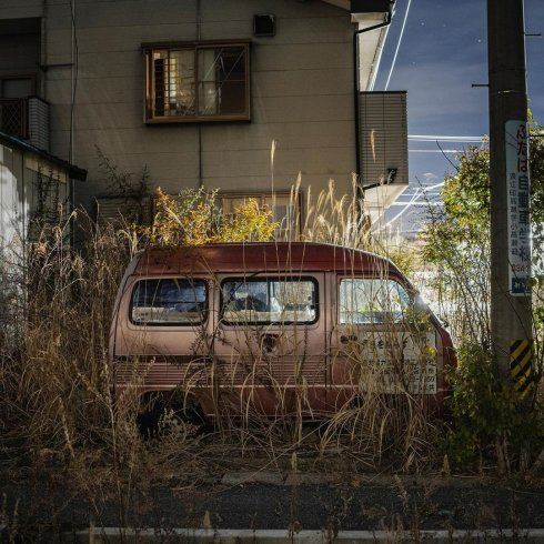 Fukushima, oggi 10 anni dalla catastrofe - aSalerno.it