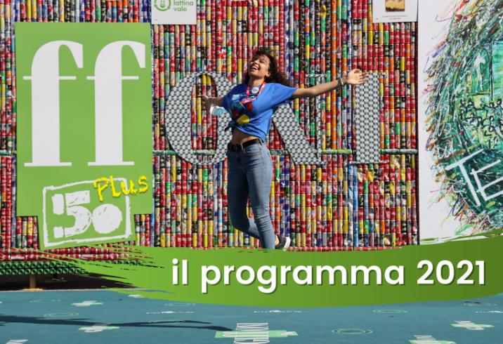 Giffoni50Plus, ecco il programma - aSalerno.it